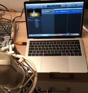 Macbook Pro mit Touch Bar - Musikaufnahme