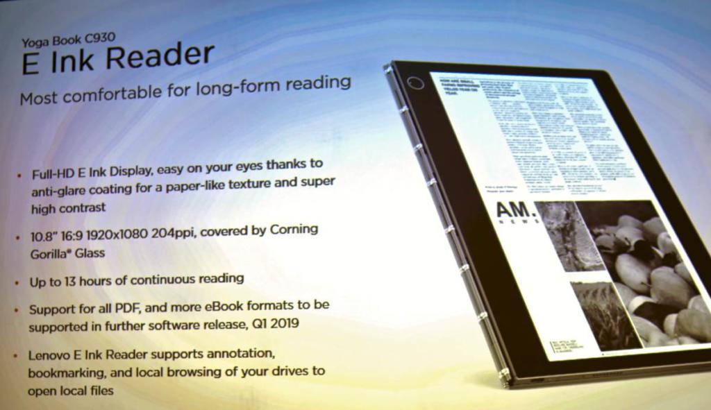 Das Yoga Book C930 ist Lenovo Antwort auf den Amazon Kindle Paperwhite - nur in groß und schnell
